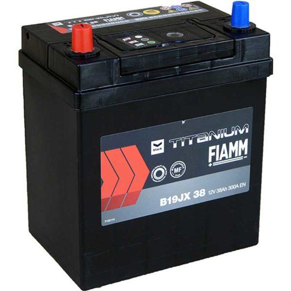 Batterie de démarrage 12v 40ah